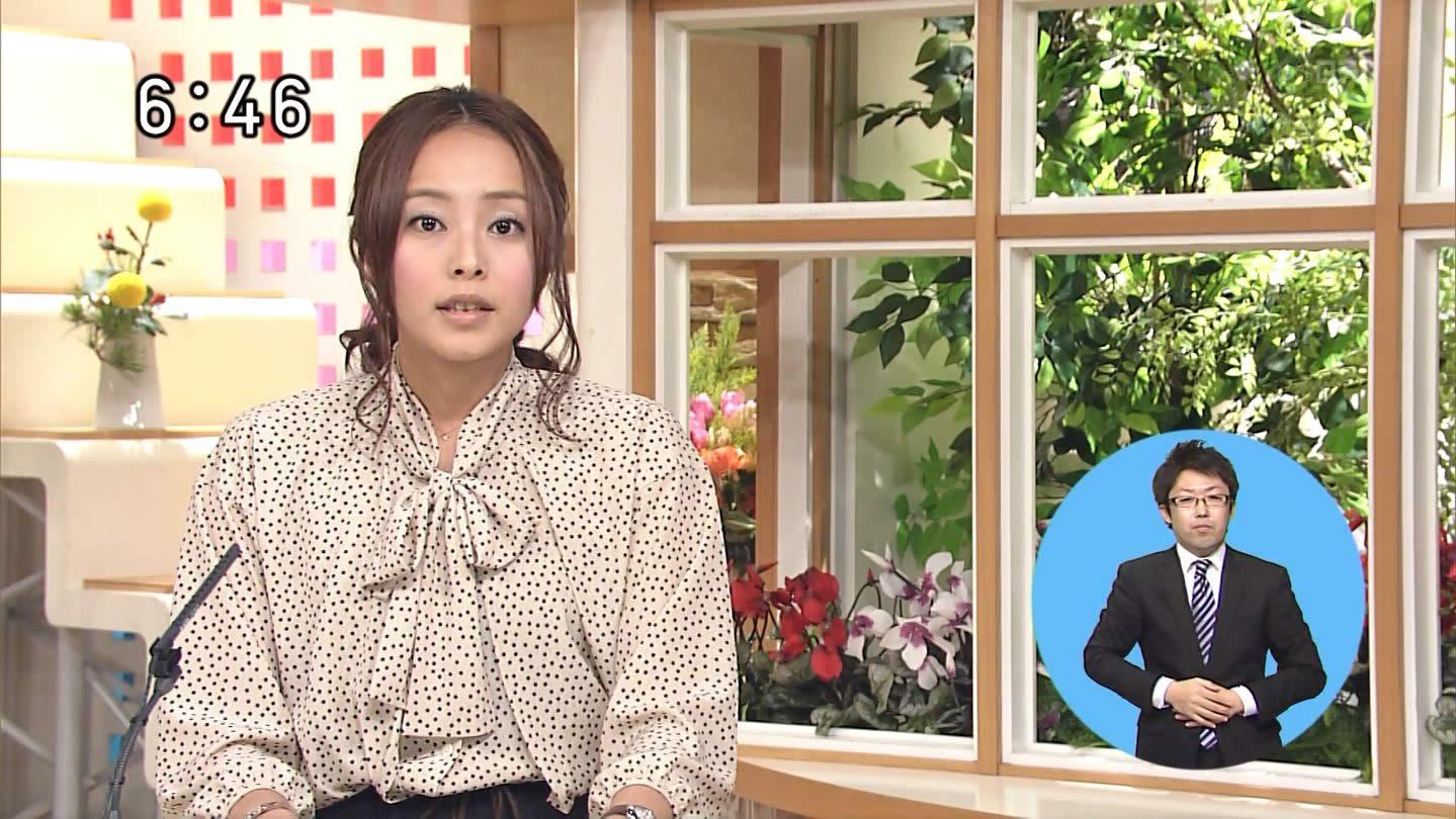 上田まりえの画像 p1_34