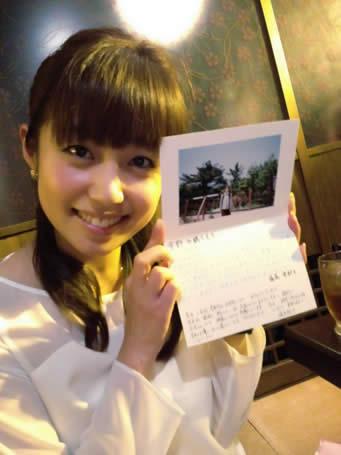 塩尻奈都子の画像 p1_26