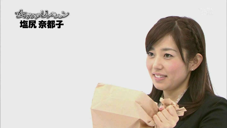 塩尻奈都子の画像 p1_33