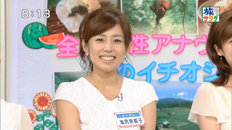 塩尻奈都子の画像 p1_38
