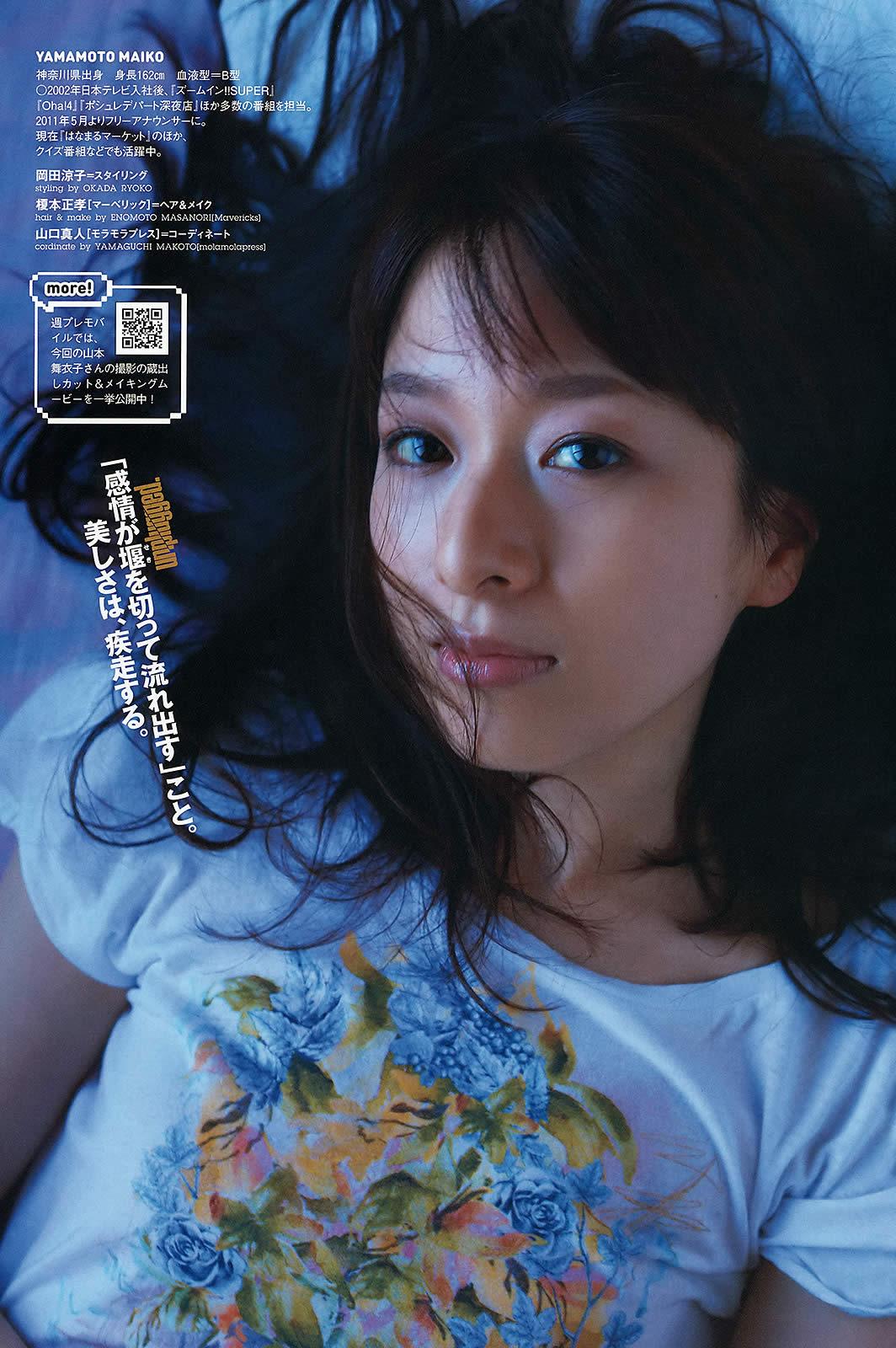 山本舞衣子の画像 p1_38