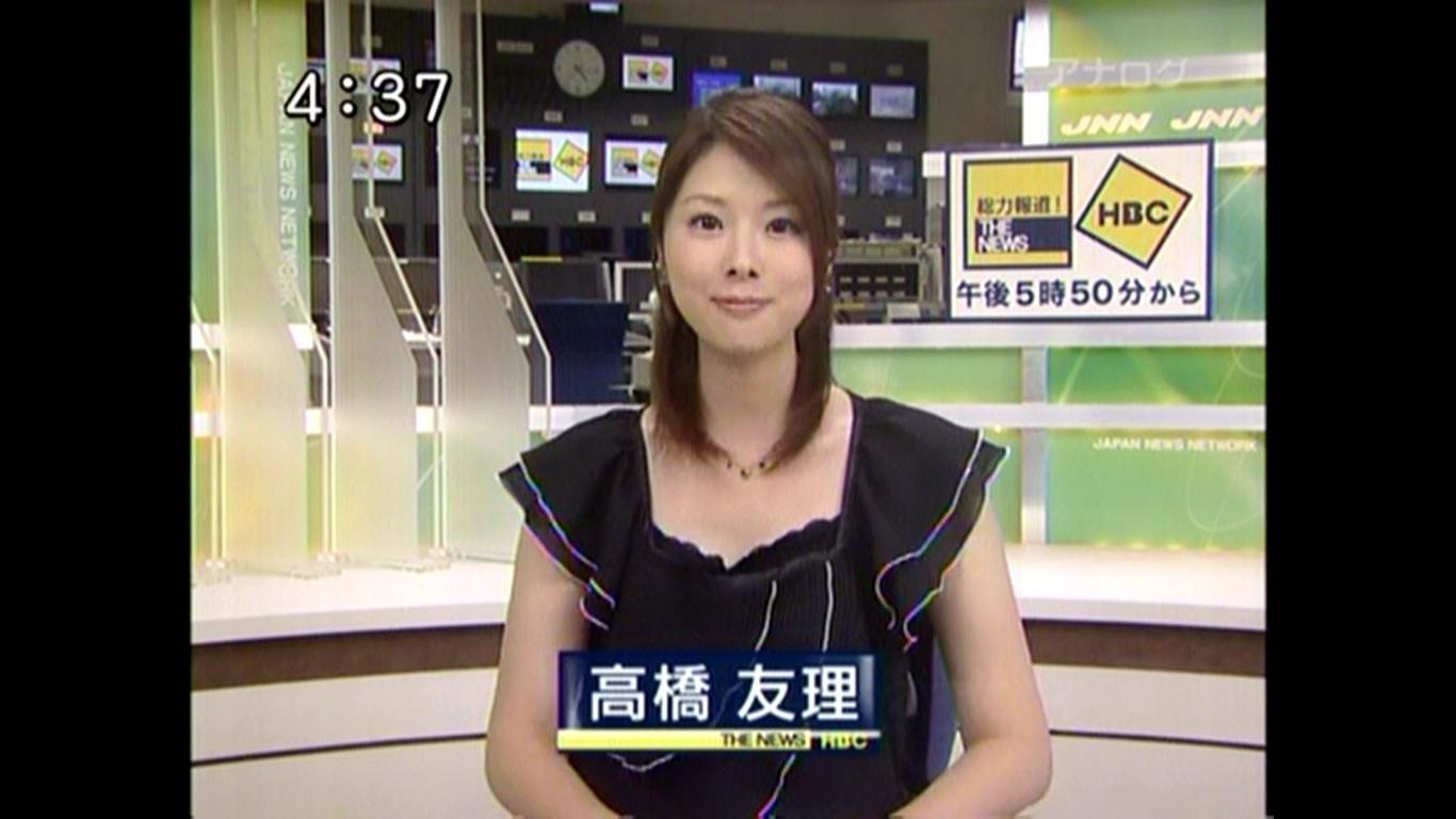 高橋友理の画像 p1_30