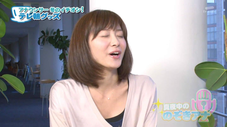 久冨慶子の画像 p1_6