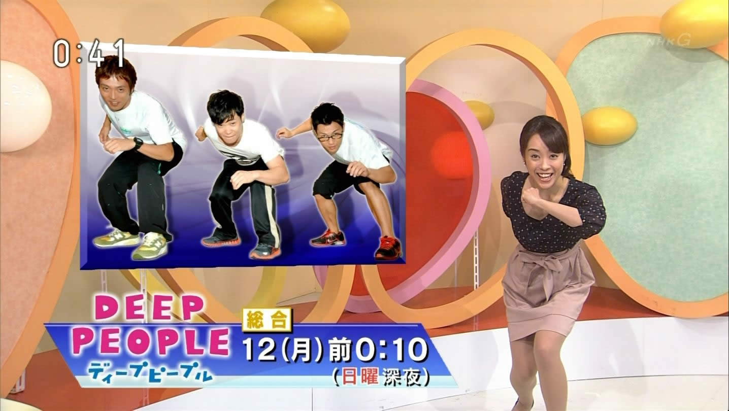 片山千恵子の画像 p1_33