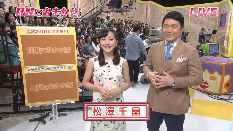 松澤千晶の画像 p1_34