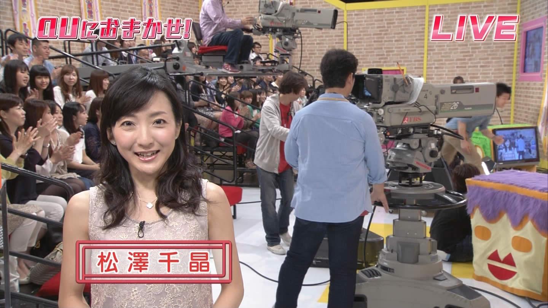 松澤千晶の画像 p1_31