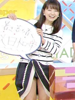 福岡良子【お天気お姉さんのモロパンチラな放送事故】  TBS