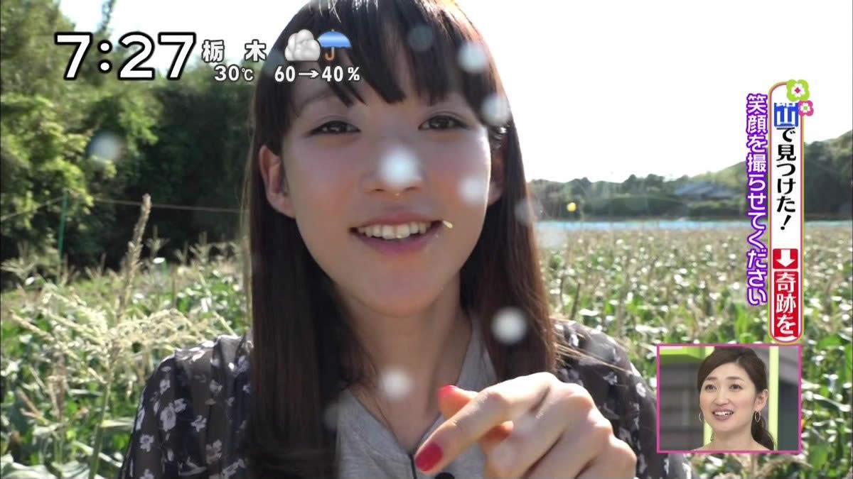 山崎あみの画像 p1_30