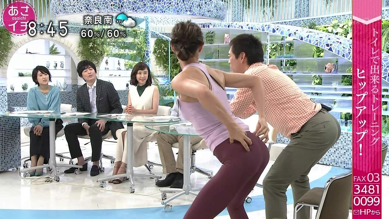 村田友美子