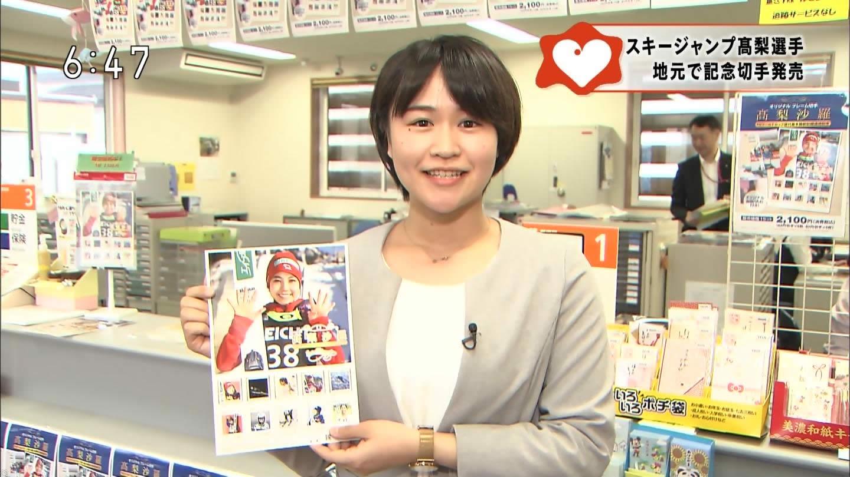 5ch NHK総合実況