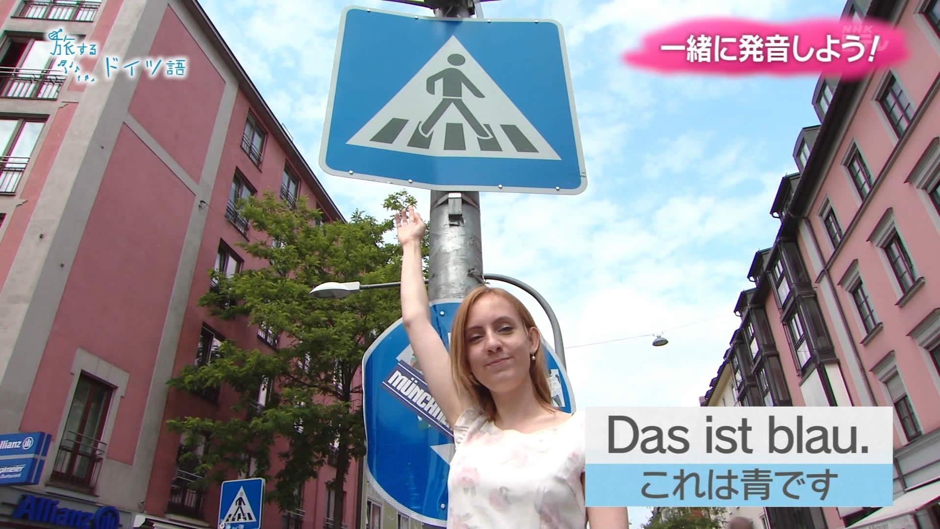 ドイツ人ギャル