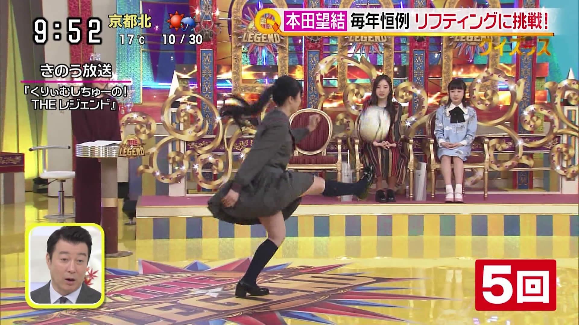 広瀬すず/本田望結/広瀬アリス